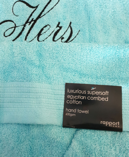 Personalised his-hers blue towel gift set